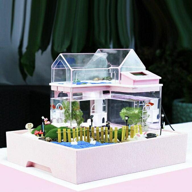 創意小魚缸迷你辦公室桌面小型水族箱生態兒童懶人魚缸熱帶魚魚缸 清涼一夏特價