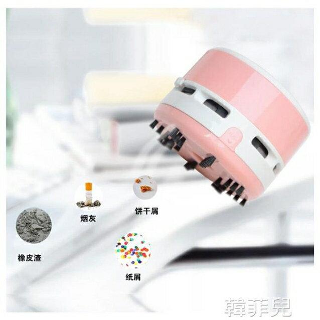 桌面吸塵器 天文迷你桌面吸塵器 吸橡皮屑機 鉛筆屑清掃器吸塵機吸灰器8050 清涼一夏特價