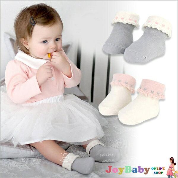 防滑襪/童襪/嬰兒襪子/寶寶襪甜美女童愛心翻沿短襪春夏款短筒襪【JoyBaby】