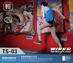 【中壢NOVA-水世界】WINER Traveler TS-03 輕量單肩後背包 耐磨防潑水 13吋NB 可放腳架