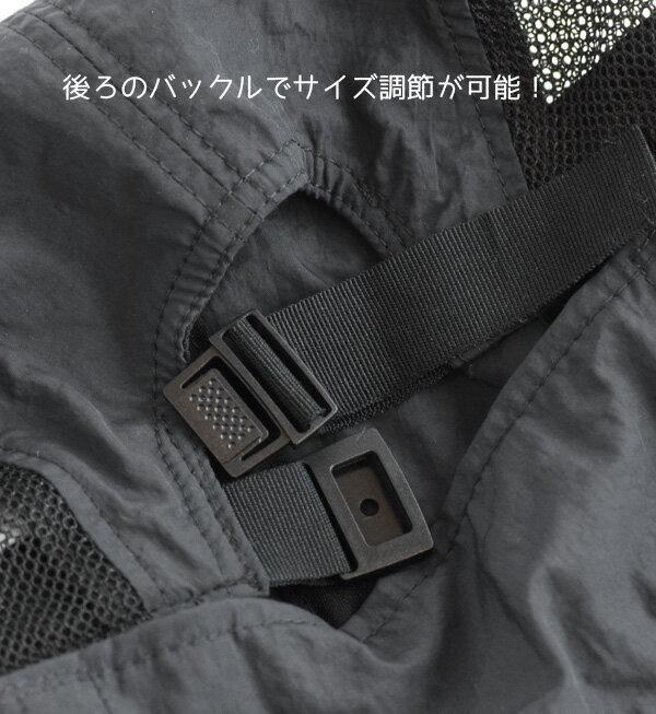 日本e-zakkamania  / THE PARK SHOP 兒童遮陽帽 帽子  /  64682-1800467  /  日本必買 日本樂天直送(4536) 6