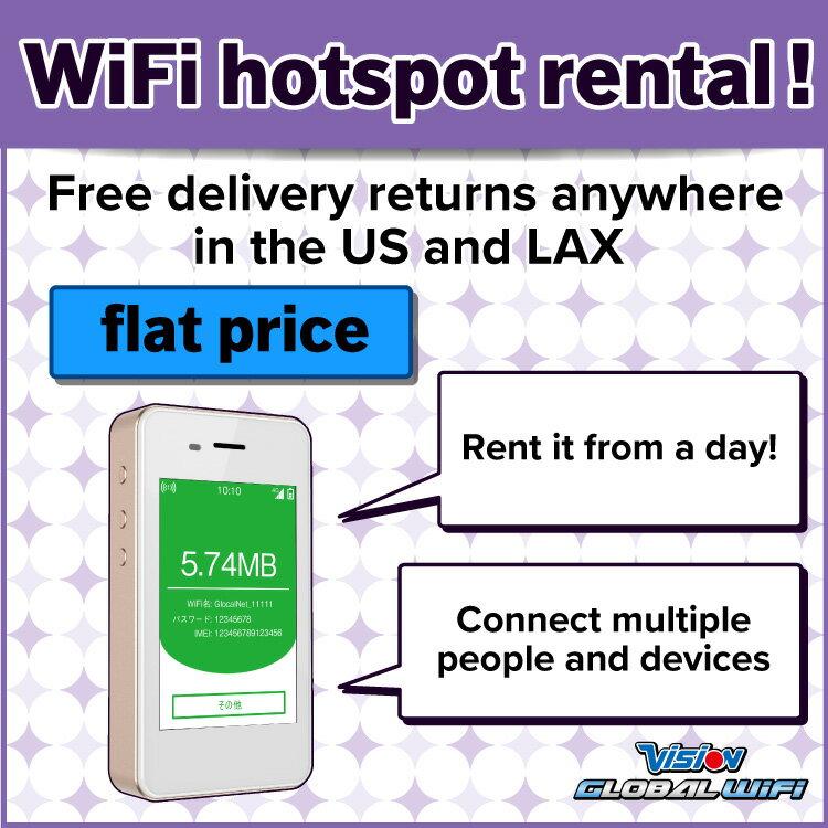 Vision Global WiFi: Unlimited WiFi rental in Europe free