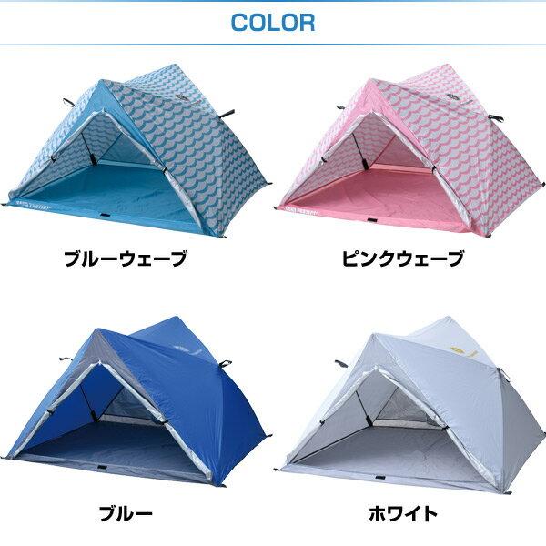 日本山善 YAMAZEN  /  野餐帳篷 TW-MF15UV。3色。(5990*3) 日本必買代購 / 日本樂天 1