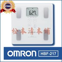 OMRON歐姆龍體脂肪機 HBF-217