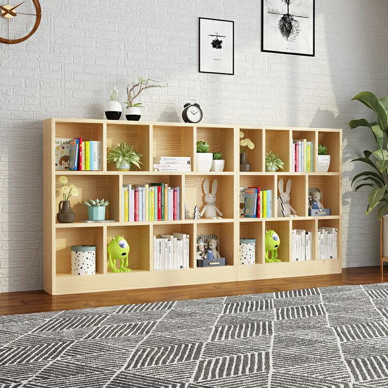書櫃 實木兒童書架置物架客廳落地幼兒園矮書柜簡易桌面置物架松木定制【居家家】SG7