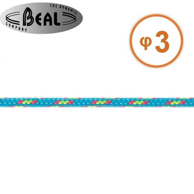 Beal  輔助繩/普魯士繩 3mm Cordelettes 藍色 C03 每單位公尺