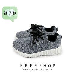 Free Shop 童鞋款刷紋質感速乾透氣舒適防滑超彈力慢跑鞋 (3RA01) MIT台灣製造好品質 親子款【QSH0648】
