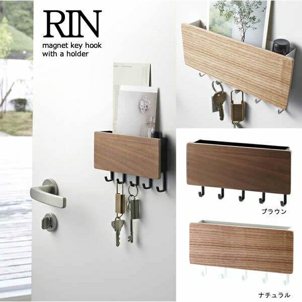 日式和風收納盒鑰匙牆壁掛鉤實木收納掛鉤木質掛物鉤玄關雜物掛架 4