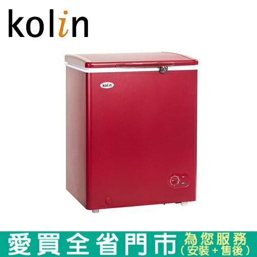 歌林100L臥式兩用冰櫃KR-110F02含配送+安裝【愛買】 0