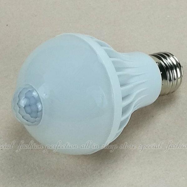LED紅外線人體感應燈9W(白) 緊急照明 過道燈 燈具 燈飾【AM365A】◎123便利屋◎