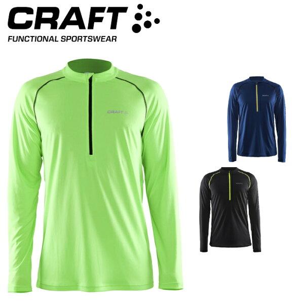 【速捷戶外】瑞典CRAFT1902495男長袖拉鍊立領中層衣,跑步,路跑,登山,排汗衣