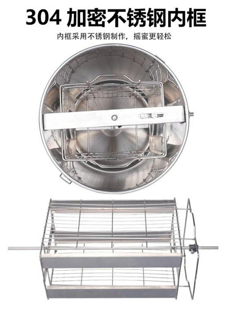 搖蜜機 小型家用蜂蜜分離機可定304全不銹鋼中蜂打糖機蜂蜜桶【全館82折】