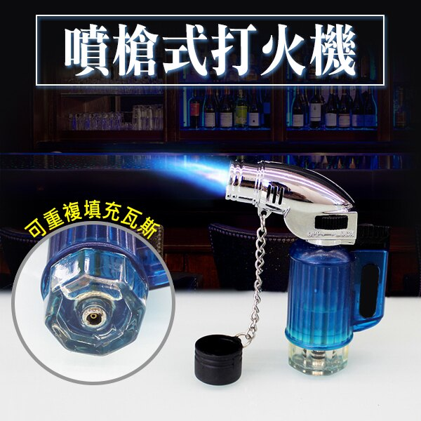 《DA量販店》超熱銷 透明 直桶 造型 噴槍式 防風 強力 噴射 打火機 可充瓦斯 重複使用(37-501)