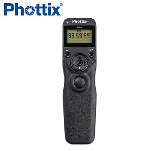 ◎相機專家◎PhottixTaimi電子定時快門線遙控器縮時攝影TR-90新款CanonNikonSony公司貨