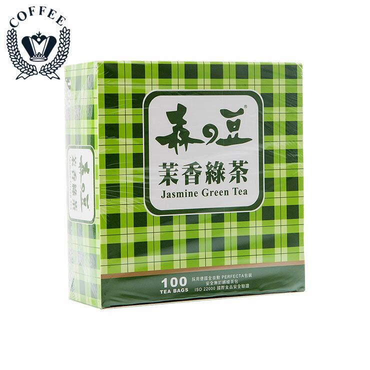 森之豆 茉香綠茶 家用系列 100入