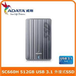 ADATA威剛SC660H512GB鈦USB3.1外接式SSD行動硬碟