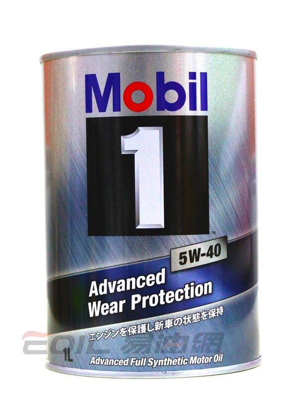 Mobil 1 5W40 鐵罐 全合成機油 公司貨 0