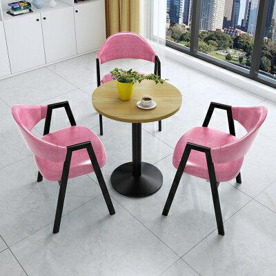 接待洽談桌簡約接待洽談桌椅組合辦公室售樓部休息區店鋪陽臺休閒小圓餐桌椅『DD2229』 4