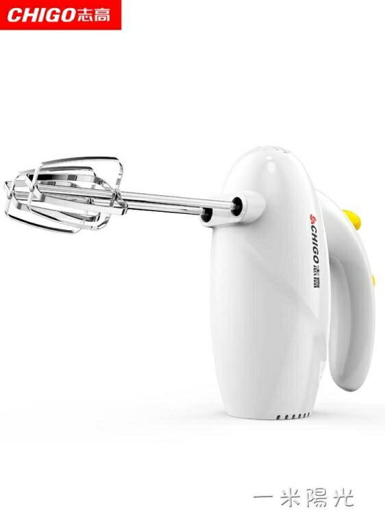 電動打蛋器家用烘焙工具套小型自動打蛋機奶油打髮器和面攪拌