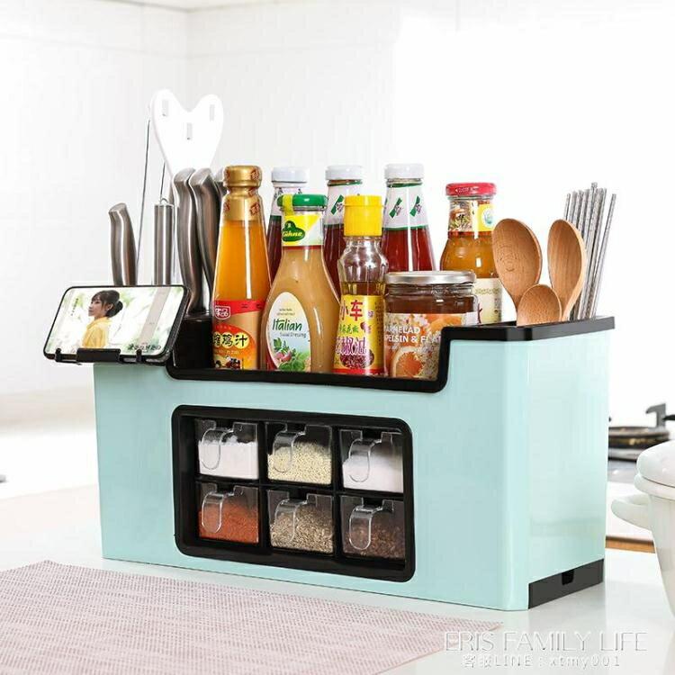 多功能調味盒套裝廚房用品置物架收納盒調料瓶罐調味品油壺收納架 原本良品 交換禮物 送禮