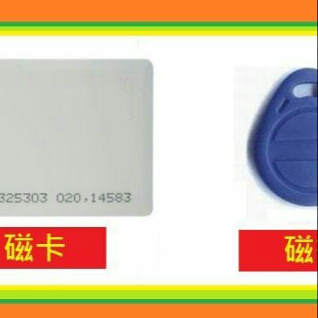 磁卡 磁扣 EM MiFARE 指紋考勤機 門禁感應卡 感應扣