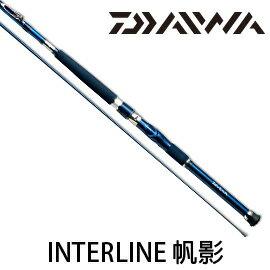 漁拓釣具 DAIWA INTERLINE 帆影 80-270 (船竿)