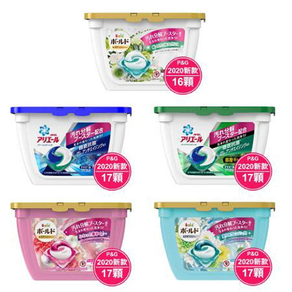 日本P&G 3D濃縮洗衣球盒裝  玲蘭植物花香 16顆入  洗衣膠囊