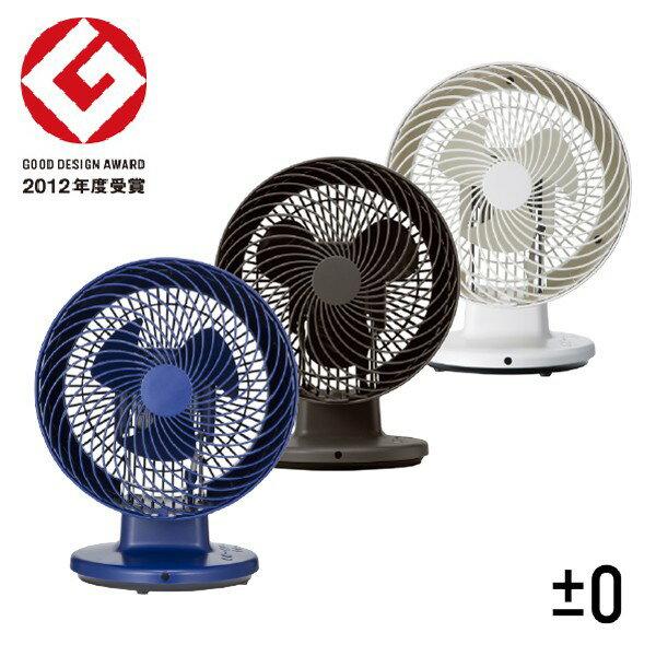 【正負零±0】XQS-D330 DC循環扇 0