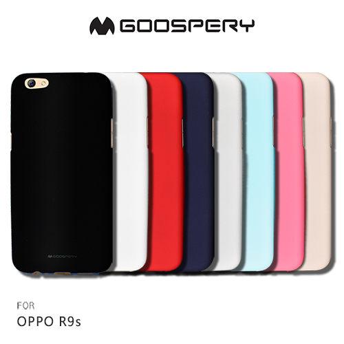OPPO R9s / R9s Plus GOOSPERY SOFT FEELING 液態矽膠殼 保護殼 手機殼 TPU 軟套 背殼 殼