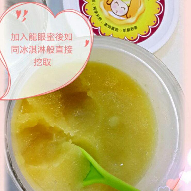 蜂王乳500g/缶 鮮凍二日齡(即將完售..) 下單再送花粉 運費優惠(折半) 2瓶免運哦