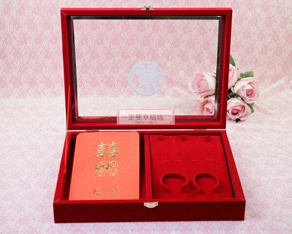 一定要幸福哦結婚百貨:一定要幸福哦~~金飾盒精緻版--男方訂婚12禮、結婚用品、喝茶禮