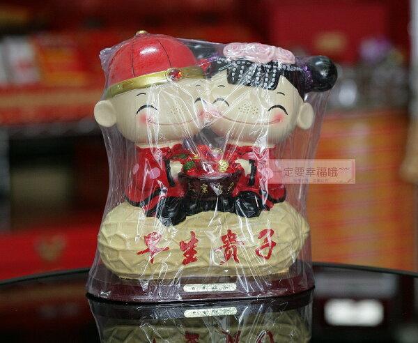 一定要幸福哦結婚百貨:一定要幸福哦~~中式早生貴子(安床娃娃)、結婚用品、婚俗用品