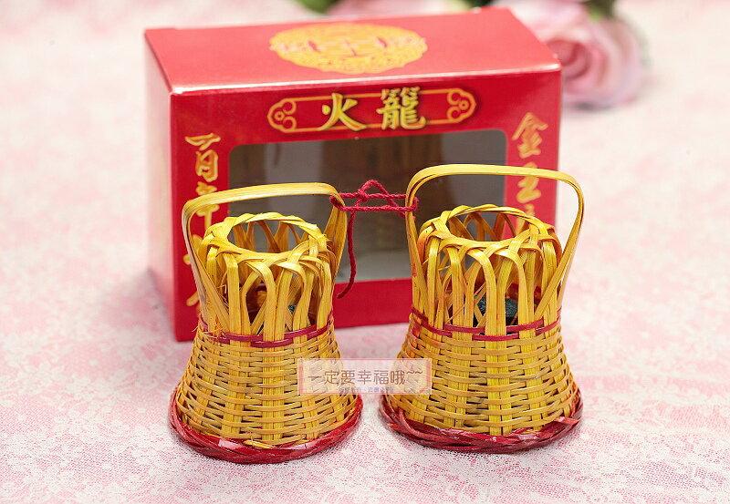 一定要幸福哦~~小火籠禮盒(竹製)、新娘嫁妝、結婚用品,安床用品
