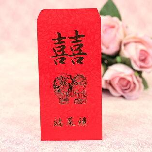 一定要幸福哦結婚百貨:一定要幸福哦~~端菜禮紅包袋、結婚用品,婚俗用品,紅包禮