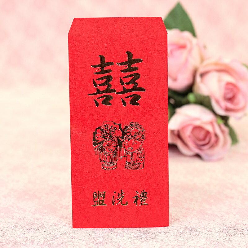 一定要幸福哦~~盥洗禮紅包袋 、結婚用品,婚俗用品, 紅包禮