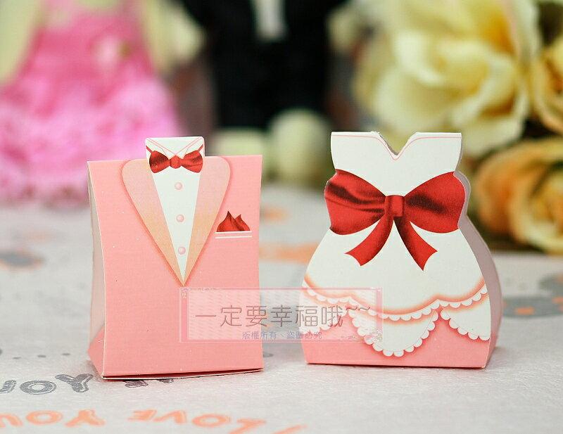一定要幸福哦~~西式新人喜糖盒、(1對2個)送客禮.尾牙.派對.姐妹禮.喜糖