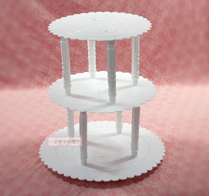 一定要幸福哦~~三層蛋糕架~~喜糖、送客禮、婚禮佈置