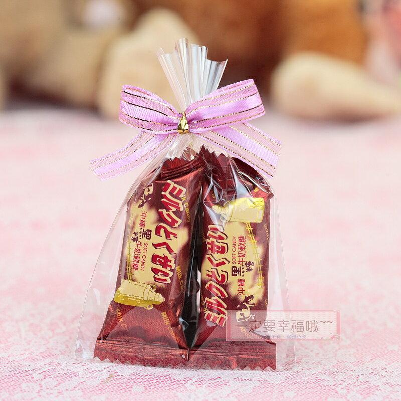 一定要幸福哦~~A08沖繩黑糖牛奶喜糖(20份特價120元)~送客禮、尾牙、喜糖