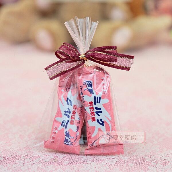 一定要幸福哦結婚百貨:一定要幸福哦~~A04鮮奶喜糖(20份特價120元)~送客禮、尾牙、喜糖