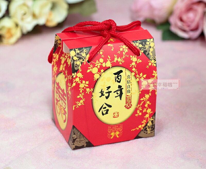 一定要幸福哦~~百年好合喜糖盒、婚禮小物.送客禮.喜糖.結婚證書.派對