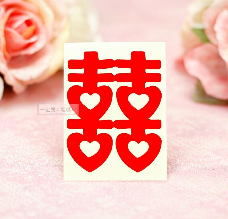 一定要幸福哦~~愛心囍字貼紙(小)、婚禮小物、結婚用品