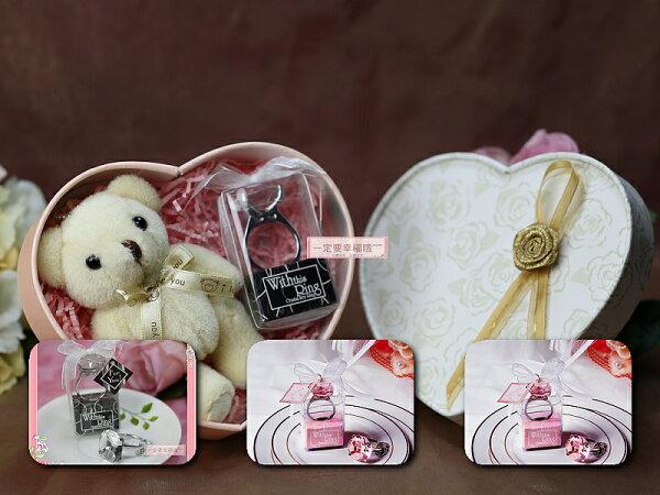 一定要幸福哦結婚百貨:一定要幸福哦~~心愛熊禮盒、婚禮小物、送客禮