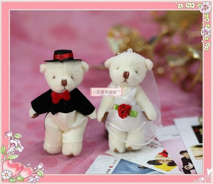 一定要幸福哦~~甜蜜婚紗對熊~婚禮小物、小熊布熊