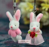 婚禮小物推薦到一定要幸福哦~~甜心兔(免費贈送紗袋)、婚禮小物、送客禮、喜糖