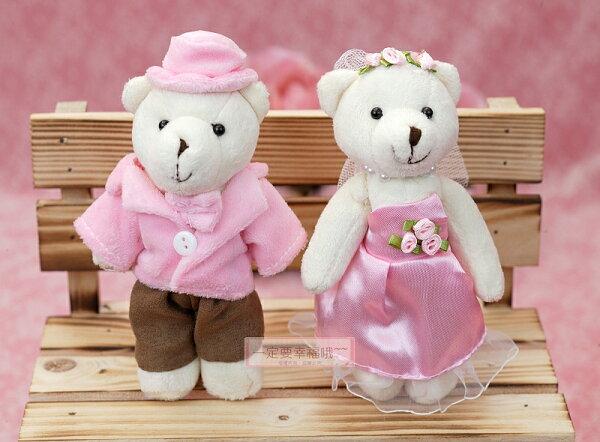 一定要幸福哦結婚百貨:一定要幸福哦~~婚紗對熊(迷你型)B款~~送客禮、姐妹禮、生日禮、擺飾拍照