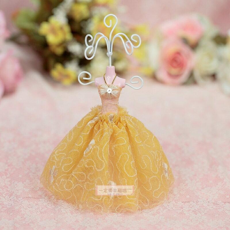 一定要幸福哦~~芭比公主花絲禮服裙飾品架(黃、18公分)、送客禮、姐妹禮、生日禮