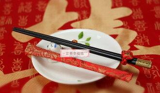 一定要幸福哦~~箸福筷嫁組~婚禮小物、姐妹禮、送客禮