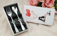 婚禮小物推薦到一定要幸福哦~~LOVE心型餐具組、婚禮小物、送客禮