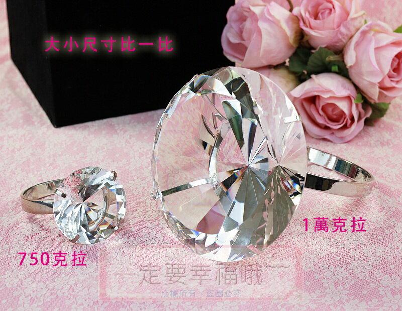 一定要幸福哦~~1萬克拉超級大鑽戒.求婚.拍照.結婚.情人節