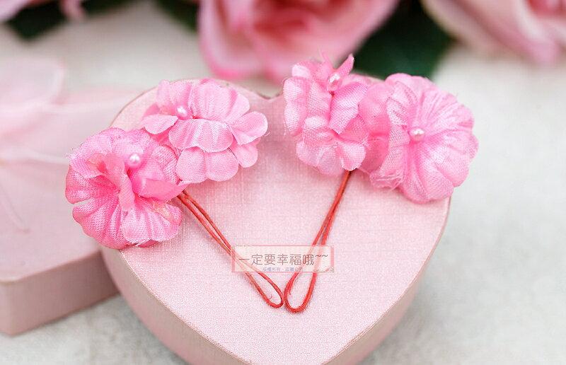 一定要幸福哦~~春仔花(粉紅色)、結婚用品、婚俗用品
